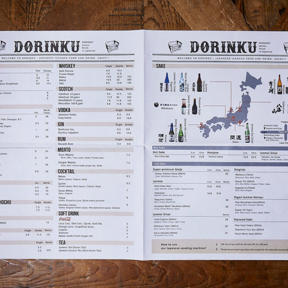 <div><span style='display:none;'>0702_dori</span>Menu Design</div>